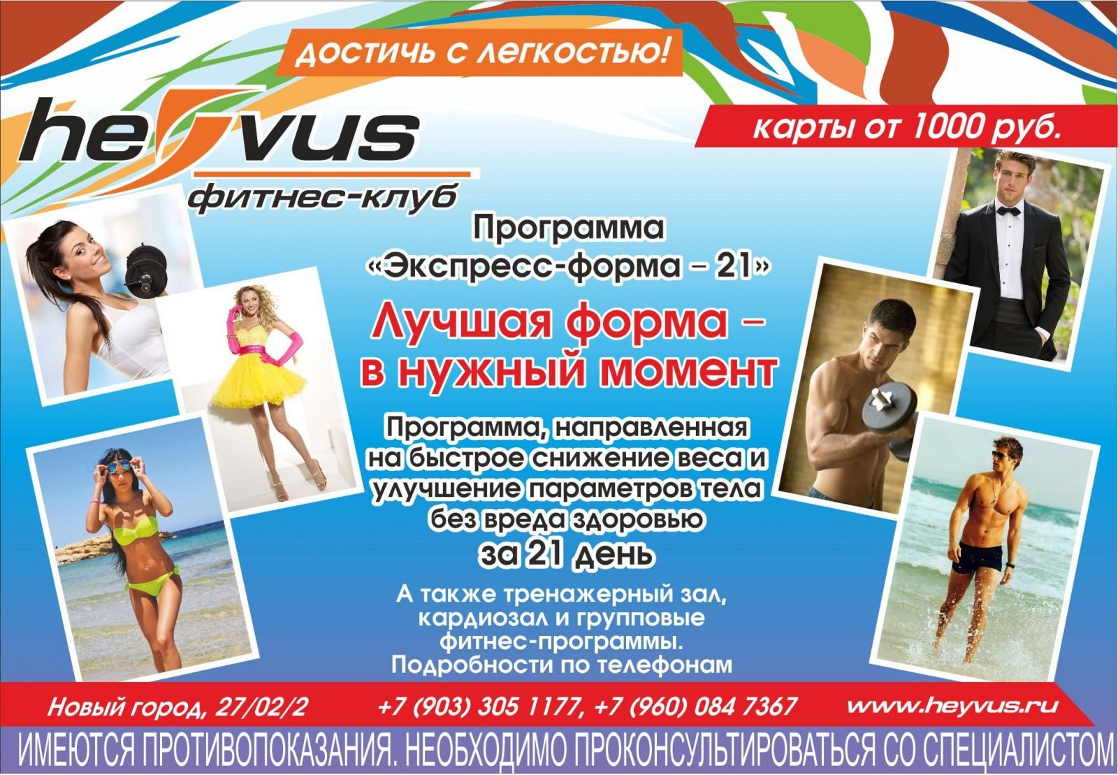 paren-krasivo-razdevaetsya-video